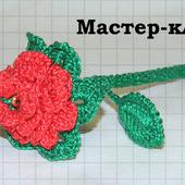 Мастер-класс по вязанию розы техникой прямого кружева