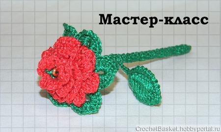 Мастер-класс по вязанию розы техникой прямого кружева ручной работы на заказ