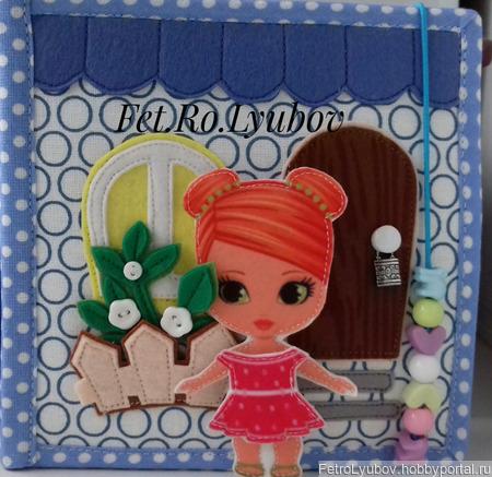 """Кукольный домик-книжка """"Малышка"""" ручной работы на заказ"""