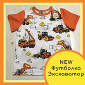 фото: Одежда для мальчиков — товары для детей (одежда для детей)