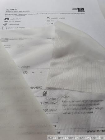Тонкая клеевая (дублерин) для деликатных тканей ручной работы на заказ