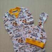 Пеленка-кокон и шапочка-редиска для новорожденной