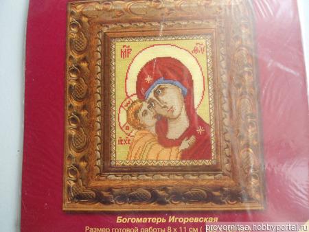 """Набор для вышивки """"Икона Игоревская божьей матери"""" ручной работы на заказ"""