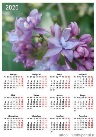 """Календарь настенный """"Цветы"""" ручной работы на заказ"""