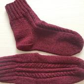 Носки чистошерстяные