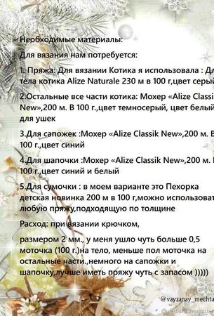 """Мастер-класс """"Кот Пухентий"""" ручной работы на заказ"""