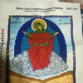Икона Пресвятой Богородицы Спарительница Хлебов