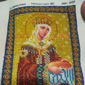 Икона Святая Царица Елена