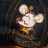 Бейсболка джинсовая с мышкой