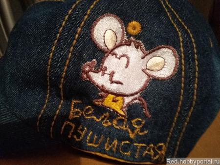 Бейсболка джинсовая с мышкой ручной работы на заказ