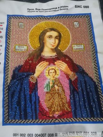"""Икона Пресвятой Богородицы """" Помощница в родах"""" ручной работы на заказ"""
