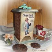 """Чайный домик """"Мой шоколад"""""""