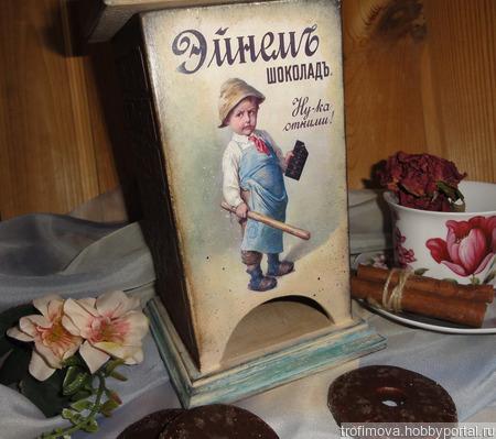 """Чайный домик """"Мой шоколад"""" ручной работы на заказ"""