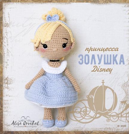 Кукла Золушка ручной работы на заказ