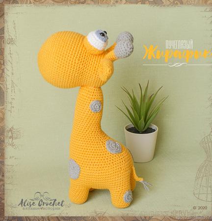 Жирафик ручной работы на заказ