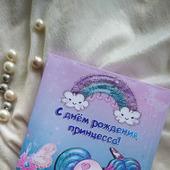 """Шокобокс """"Единорог"""""""