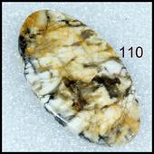 Пегматит - натуральный камень