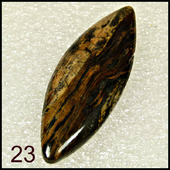 Яшма   - натуральный камень 60 х 20 х 5 мм