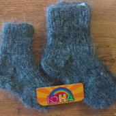 Носки детские из козьего пуха