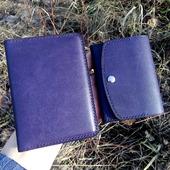 Комплект кошелек + портмоне для документов