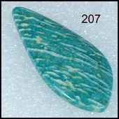 Амазонит - кабошон натуральный камень