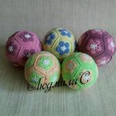 Вязаный мячик - ручная работа