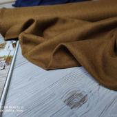 Итальянский костюмный Твид Цвет Рыжий песок