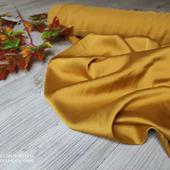 Шёлк Армани шафраново-жёлтый