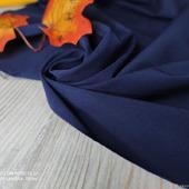 """Рубашечная хлопковая ткань """"Бенгалин"""" темно-синий"""