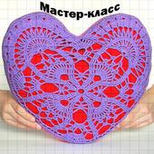 Мастер-класс по вязанию наволочки для подушки в форме сердца