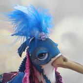 Синяя Птица Удачи