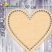 Донышко для корзин 30 см (Сердце)