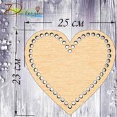 Донышко для корзин 25 см (Сердце)