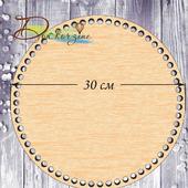 Донышко для корзин 30 см (круглое)