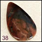 Ирминит - натуральный камень - 46 х 25 х 2 мм