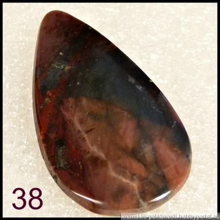 Ирминит - натуральный камень - 46 х 25 х 2 мм ручной работы на заказ