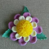 Вязаный декоративный цветочек - ручная работа