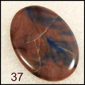 Ирнимит - натуральный камень - 52 х 37 х 4 мм