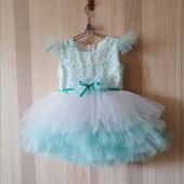 """Нарядное платье для девочки """"Daria"""""""