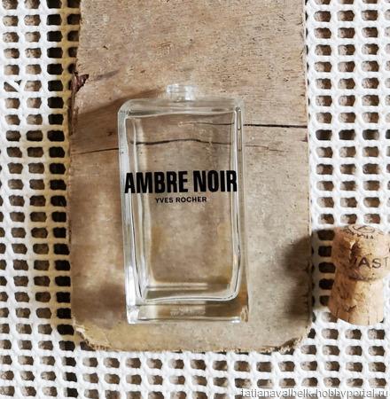 Бутылочка флакон для диффузора от парфюма AMBRE NOIR ручной работы на заказ