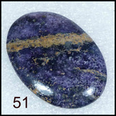 Флюорит с пиритом - натуральный кабошон - ( 57 х 37 х 5 мм  )