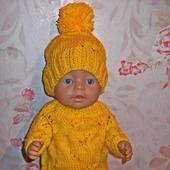 Ажурно-желтый костюм