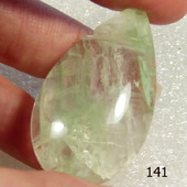 Флюорит  - натуральный камень