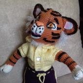 МК тигр Герман