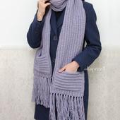 Объёмный, длинный шарф с карманами и кистями