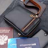 Мини сумка - барсетка из натуральной кожи