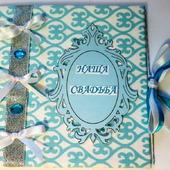 Подарочная коробочка для дисков