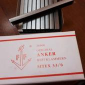 Скобы для текстильного степлера
