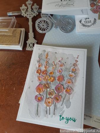 Акварельные открытки ручной работы на заказ