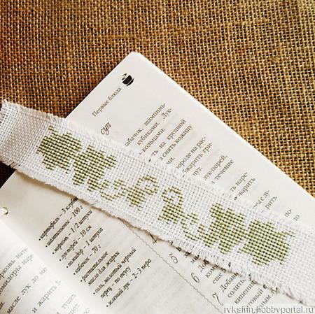 """Закладка для книг """"Зеленая веточка"""" с ручной вышивкой крестом ручной работы на заказ"""